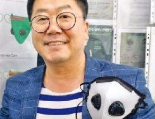 [주목! 이 기업] 5중 필터 '미세먼지 마스크' 개발한 네오메드