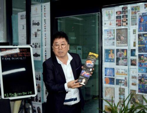 고령친화산업지원센터 시니어기자단, 관절보호대 생산업체 '네오메드' 탐방기