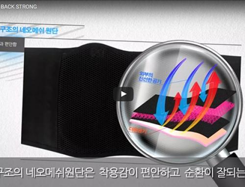 Neo护腰带宣传视频