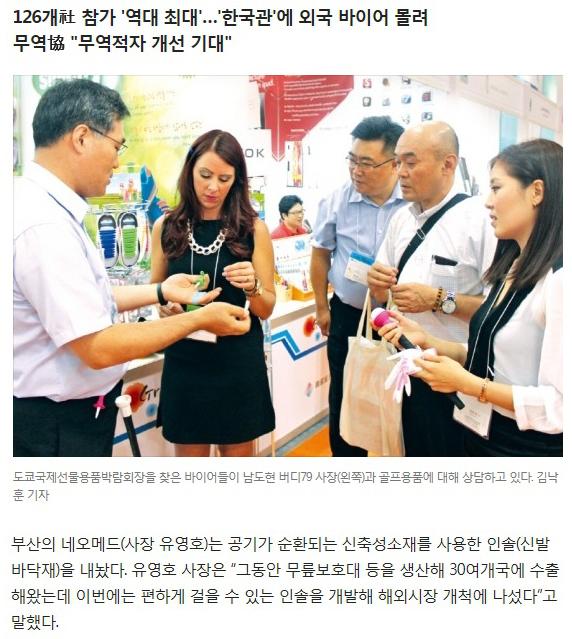 한국경제14