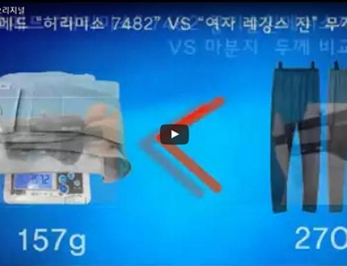 중국어 나레이션 홍보영상