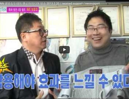 KNN 생방송 투데이 헬로아이디어 방영